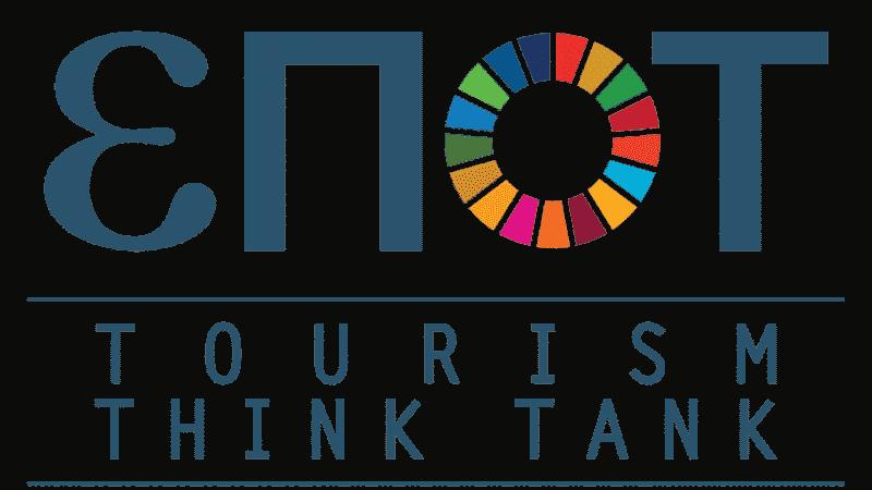 Επιστημονική ομάδα τουρισμού THINK TANK / (ΕΠΟΤ)