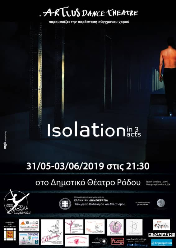 """Isolation in 3 acts"" – χοροθεατρική παράσταση από την Artius Dance Theatre"
