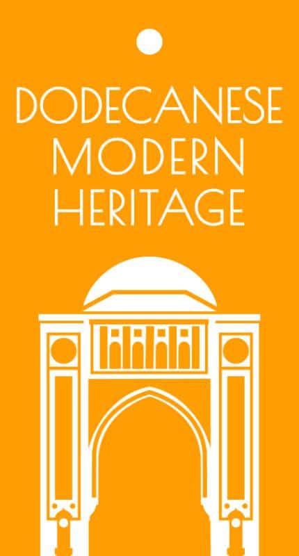 Εγγραφή των ιταλικών κτιρίων των Δωδεκανήσων στον Κατάλογο Μνημείων Παγκόσμιας Κληρονομιάς της UNESCO