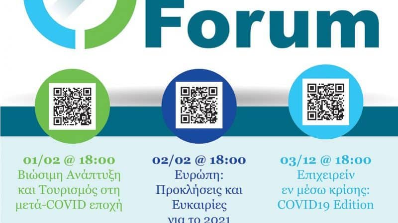 Europe, Entrepreneurship & Sustainable Development Forum, Rhodes