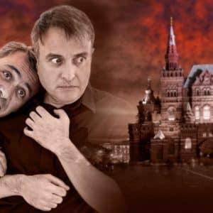 """""""Ο θάνατος του Ιβάν Ιλίτς"""" – θεατρική παράσταση"""
